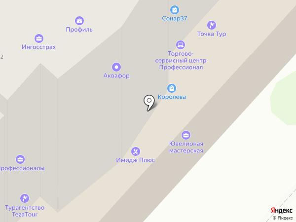 КБ ЛОКО-Банк на карте Иваново