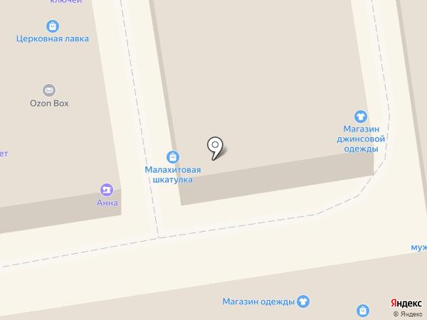 Людмила на карте Иваново