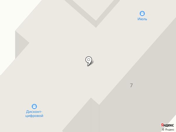 Магазин хозтоваров на карте Иваново