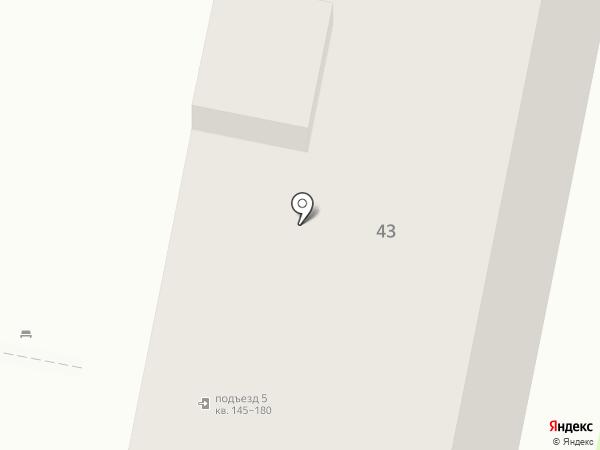 Барболета на карте Иваново