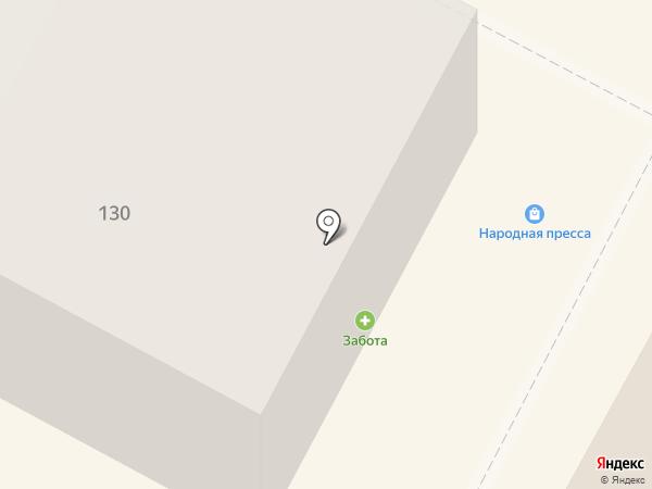 Киоск на карте Костромы