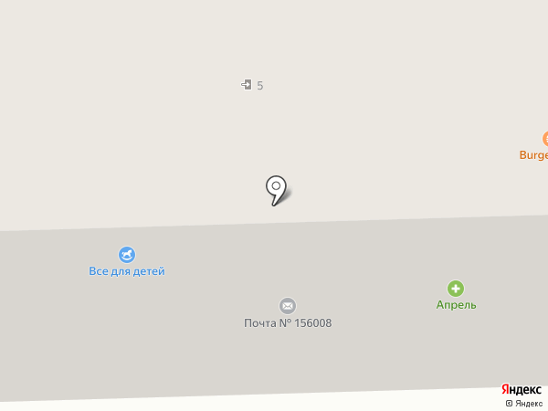Ломбард на карте Костромы