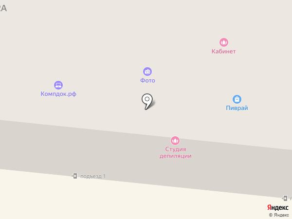 Садовый мастер на карте Костромы
