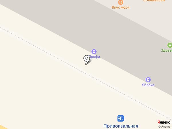 Банкомат, Лето банк, ПАО на карте Костромы