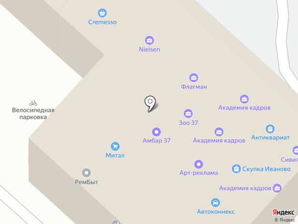 Экспресс-ломбард на карте Иваново