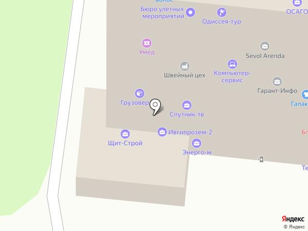 Рембыттехника на карте Иваново