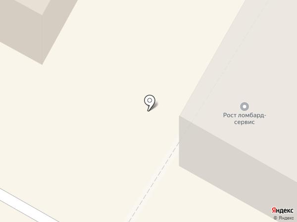 Шампунь-Бар на карте Костромы