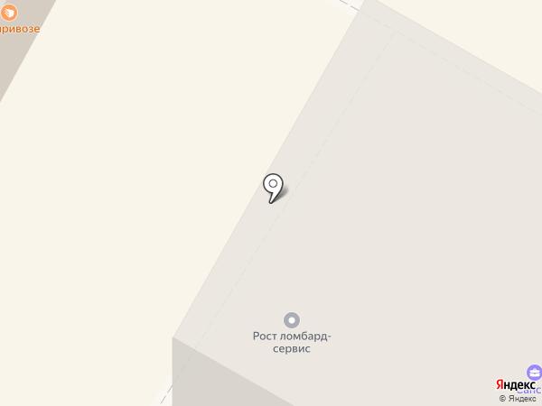 Магазин красивой одежды на карте Костромы
