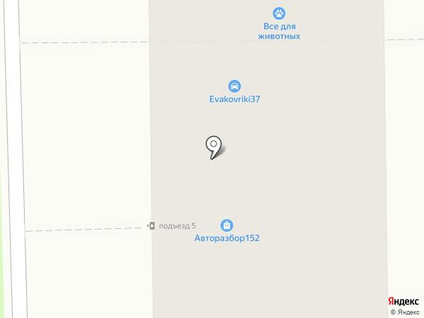 Маме на Дом на карте Иваново