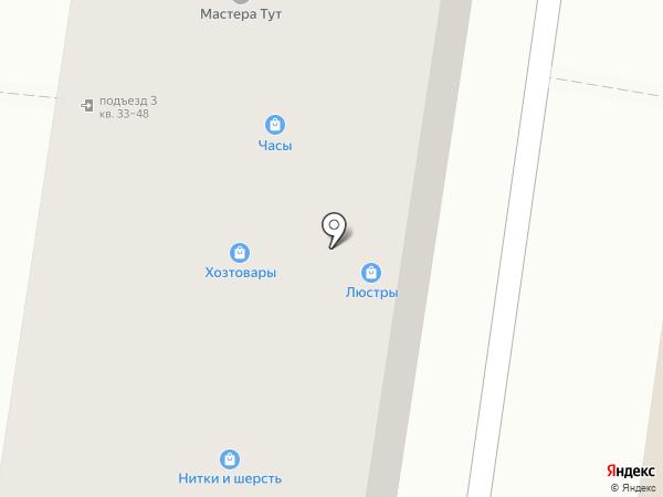 Умничка на карте Иваново