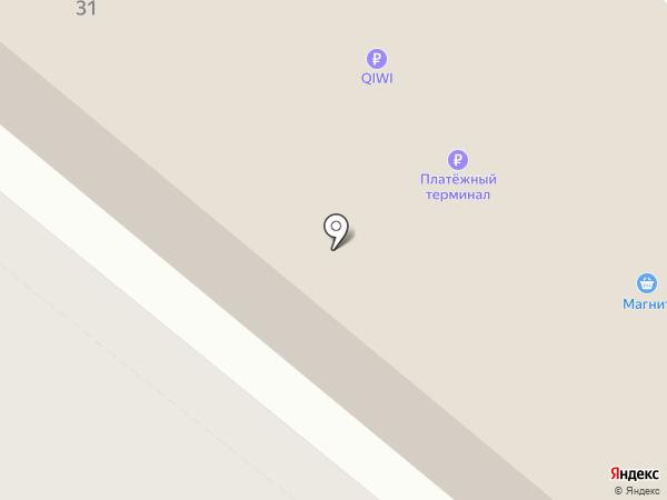 МакМастер на карте Иваново