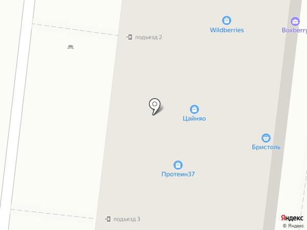 Ваш выбор на карте Иваново