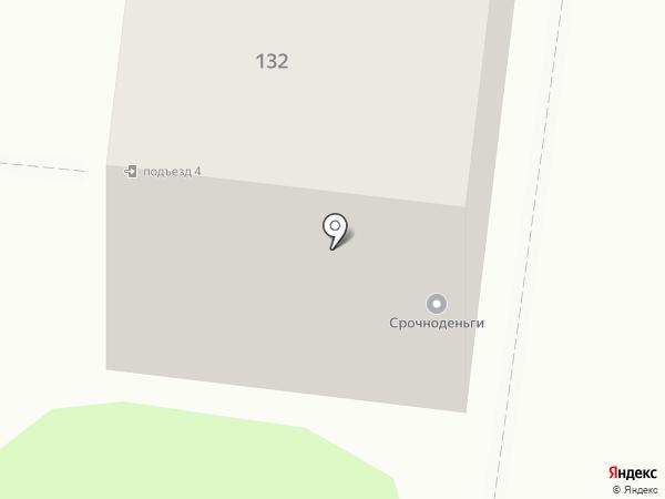 Срочноденьги на карте Иваново