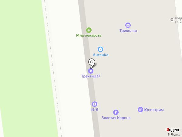 Сакура Люкс на карте Иваново