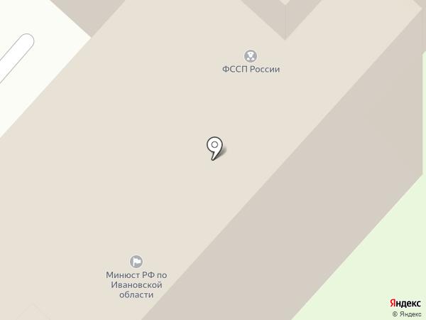 Межрайонный отдел судебных приставов по розыску должников и их имущества на карте Иваново