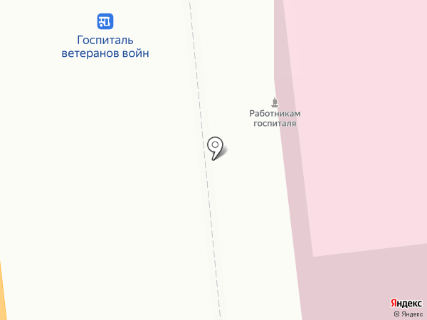 Ивановский областной госпиталь для ветеранов войн на карте Иваново