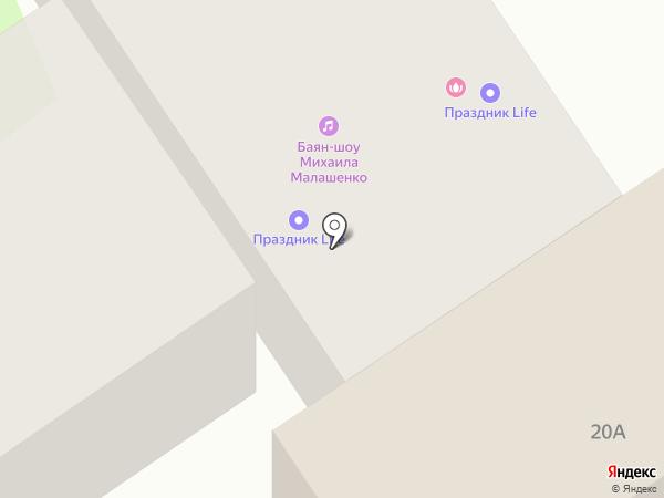 Альфа+ на карте Иваново