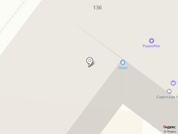 ПроектКомфорт на карте Костромы