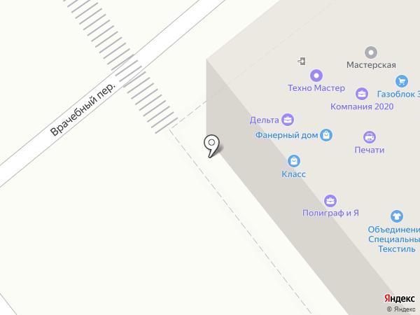 Полиграф на карте Иваново