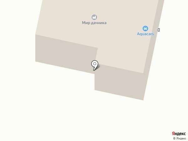 Chisto на карте Коляново