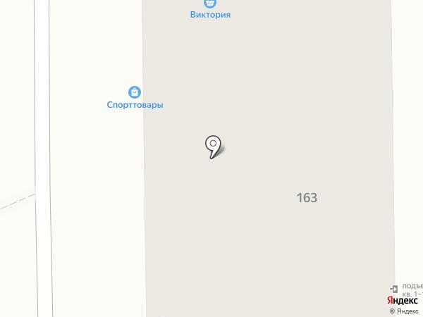 Обувь на карте Иваново
