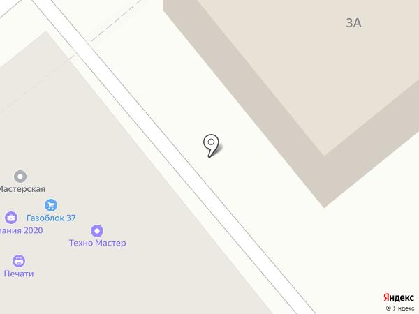 Прокуратура Фрунзенского района г. Иваново на карте Иваново
