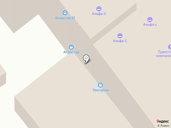 МиСтас на карте Иваново