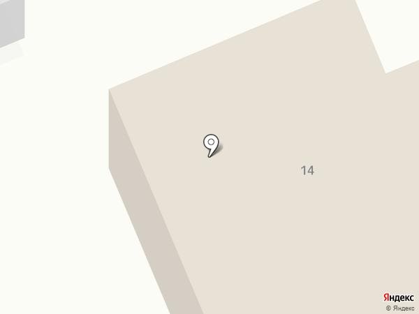 Центр социального обслуживания граждан пожилого возраста и инвалидов по г. Костроме на карте Костромы