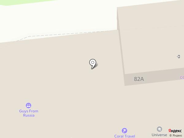 Banyan Beatster на карте Иваново