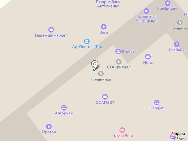Вознесенск-Сервис на карте Иваново