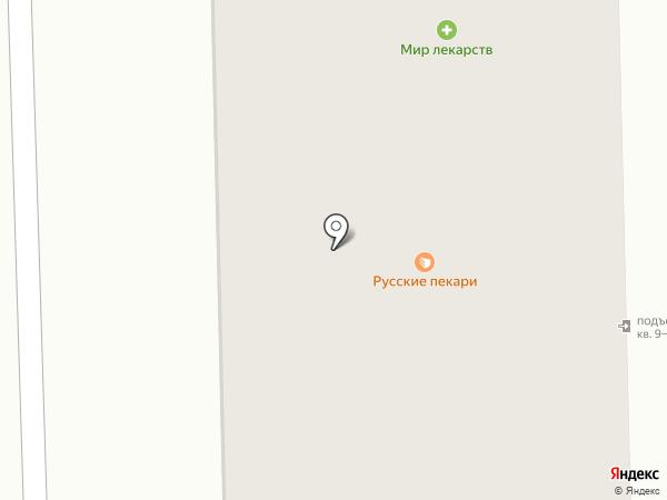 Акварель на карте Иваново