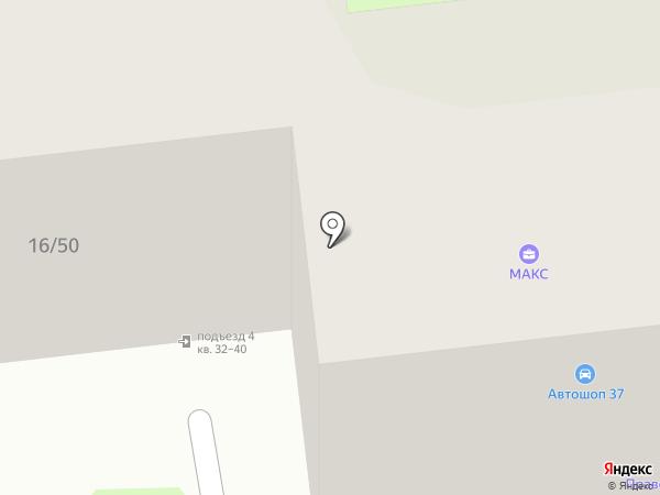 Травин и партнеры на карте Иваново