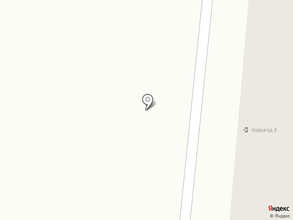 Ремонтная фирма на карте Костромы