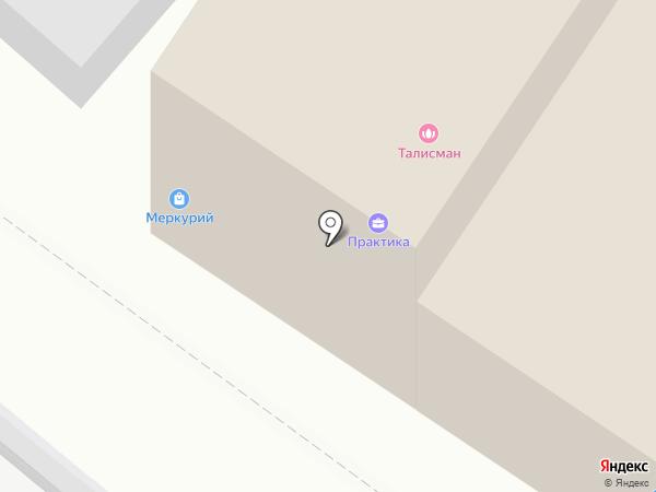 Фотостудия Анастасии Пелевиной на карте Иваново