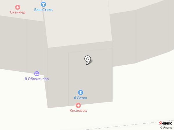 НАЛК на карте Иваново