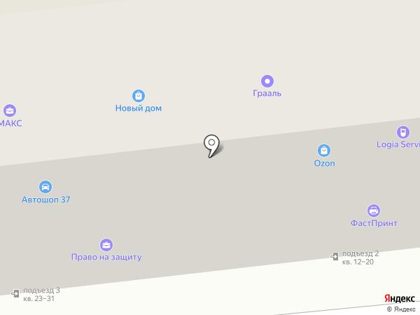 Магазин сумок и кожгалантереи на карте Иваново