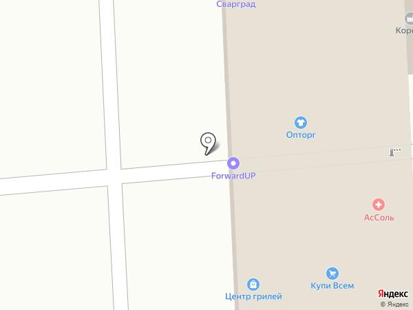 Сварыч на карте Иваново