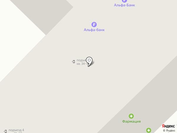 Дом вина на карте Иваново