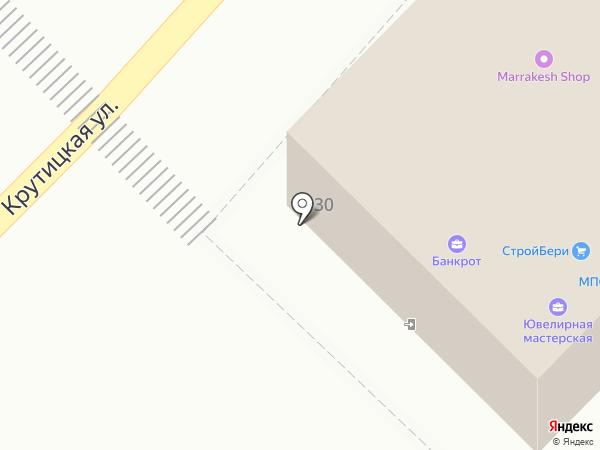CAFFESHOP Corner на карте Иваново