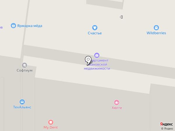Русгеоком на карте Иваново