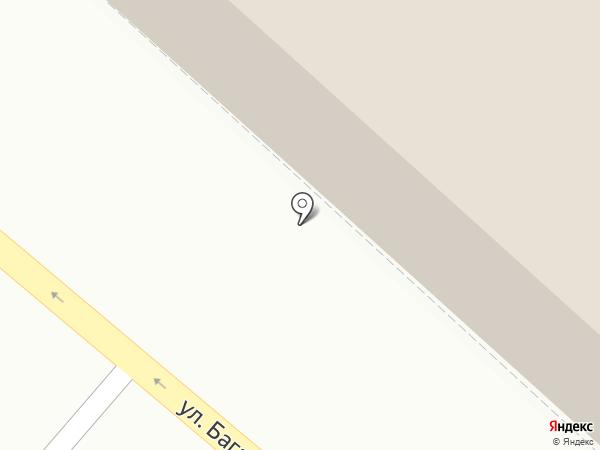 KILLFISH Discount Bar на карте Иваново