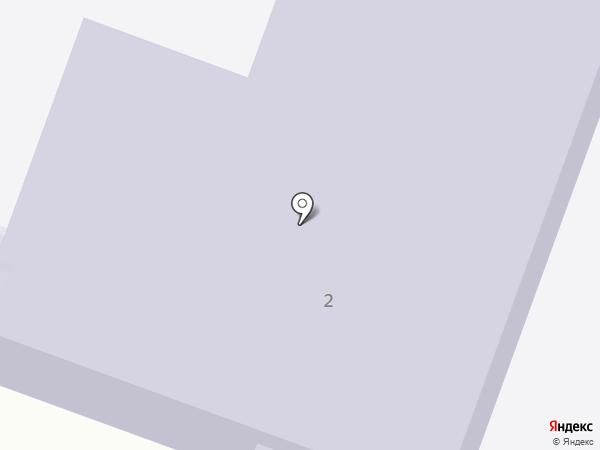 Центр дополнительного образования детей на карте Коляново