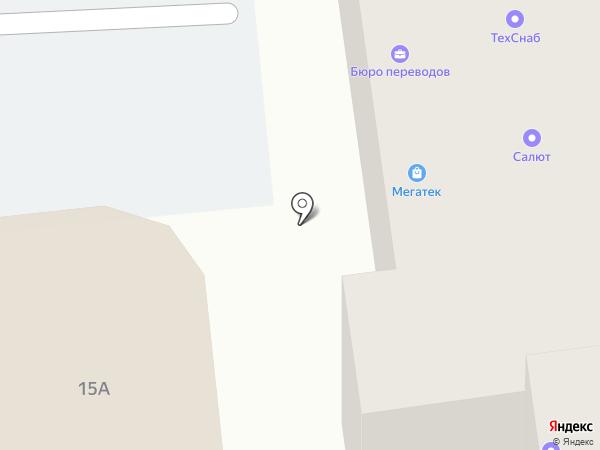 Дом упаковки на карте Иваново