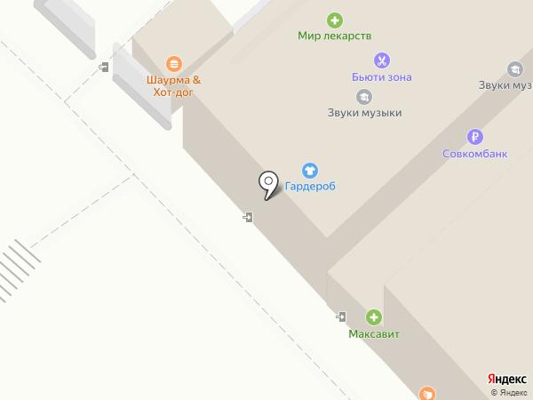 Максавит на карте Иваново