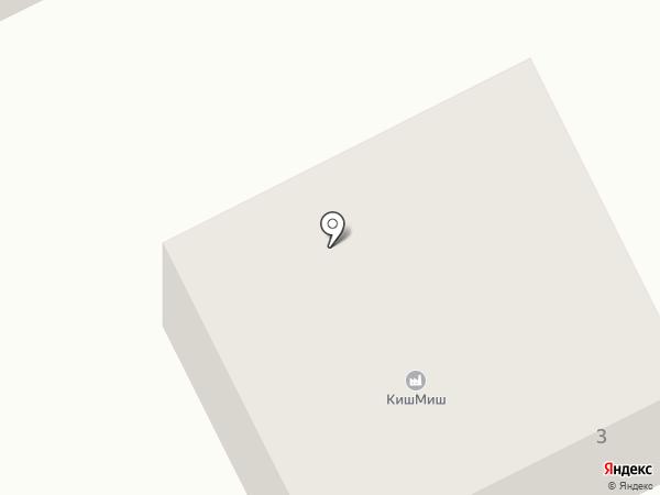 КишМиш на карте Костромы