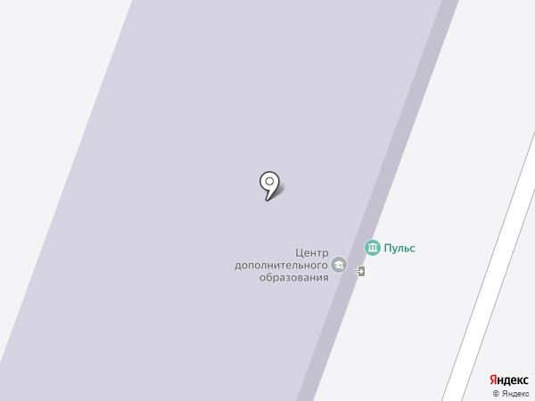 Центр дополнительного образования, МБУ на карте Коляново