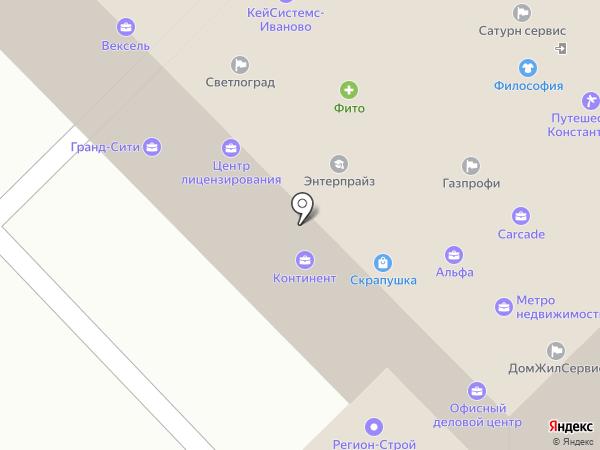 Центр компьютерной помощи на карте Иваново