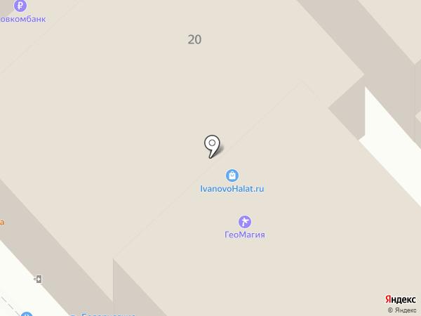 2 кота на карте Иваново