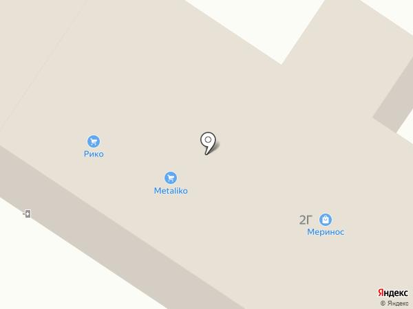 Лесная Ярмарка на карте Костромы