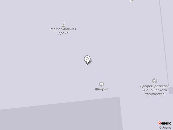 Флорис на карте Иваново